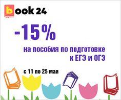 schoolbook Blog, Blogging