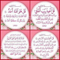 المعوذات Duaa Islam, Islam Hadith, Allah Islam, Islam Quran, Alhamdulillah, Islamic Images, Islamic Messages, Islamic Pictures, Islamic Inspirational Quotes