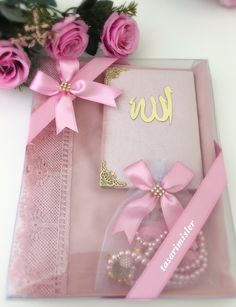 Bridal Gift Wrapping Ideas, Wedding Gift Boxes, Wedding Favors, Wedding Gifts, Islamic Gifts, Decorate Notebook, Ceremony Decorations, Bridal Gifts, Diy Birthday