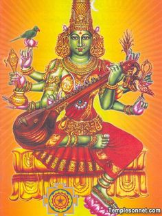 Pictures of Goddess Lalitha Divine Mother, Mother Goddess, Saraswati Goddess, Saraswati Mata, Durga Kali, God Pictures, Amazing Pictures, Mysore Painting, Durga Images