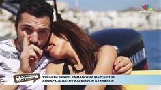 """""""Ελλάδα στην Καρδιά μας"""" - 1.7.2016 - WEB Exclusive"""