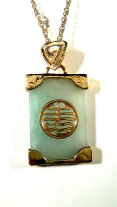 "Jade Rectangle Pendant with Oriental Symbols, gold tone 24"" Rope Chain 1577"