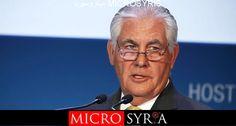 تيلرسون يؤكد أن لا مكان للأسد في مستقبل سوريا ويدعو الإيرانيين لمغادرتها