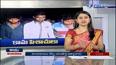 Woman  Welfare Member Reacts on Girl gang rape in Karimnagar - Express TV