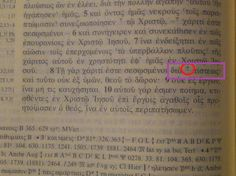 Textual Criticism and its Significance to the New Testament