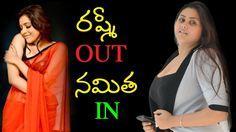 """Rashmi, Rashmi Romance, Rashmi Interview, Anchor Rashmi Affaire, Guntur Talkies Movie, Guntur Talkies Movie Hot Scenes, Actress Namitha, Actress Namitha Hot"