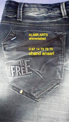 Stylish Jeans, Pocket Detail, Denim Pants, Emboss, Jeans Style, Coins, Projects, Men's, Kids Pants