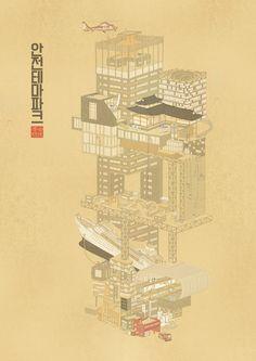 Pour son projet de fin d'études au Royal College of Art, Soon-min Hong a imaginé et dessiné ce gratte-ciel parc d'attractions qui met ses visiteurs en danger pour mettre à l'honneur les pompiers et les services de secours.