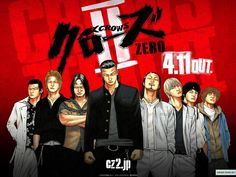 Crows Zero Wallpaper Desktop #h781413 | Movies HD Wallpaper