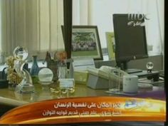 Feng Shui report in a bank - may 2010 - YouTube
