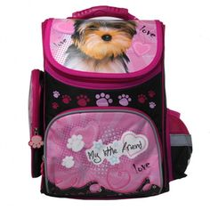 ST. MAJEWSKI TORNISTER SZKOLNY MY LITTLE FRIEND YORK 41031 Lunch Box