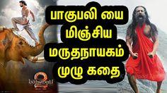 Baahubali Movie Review Kamal | Tamil cinema News | Kollywood | Baahubali 2 The Conclusion ReviewMarudhanayagam Tamil cinema seithikal tamil gossips vijay ajith meeting vijay ajith fans vijay 61 movie vijay 62 movie tamil cinema gossips tamil film... Check more at http://tamil.swengen.com/baahubali-movie-review-kamal-tamil-cinema-news-kollywood-baahubali-2-the-conclusion-review/
