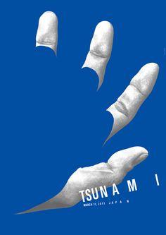 Tsunami - Tatsuro Minorikawa