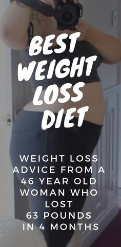 Diets to lose weight fast: Weight loss advice from 46 year old woman who lost 63 pounds in 4 months - Stronger Better Me Lose Weight Fast Diet, Easy Weight Loss Tips, Weight Loss Before, Best Weight Loss, How To Lose Weight Fast, 46 Year Old Women, Fast Diets, 4 Months, Exercises