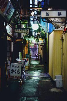 Tateishi (by Yotta1000)