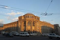 kentron yerevan - Google Search