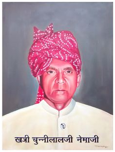 #StroCurve My Latest Portrait painting work on canvas to my client... Medium: Acrylic on canvas, Size: 20 x 24 inches For more details contact us:9652579869