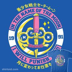 I Will Punish You | Shirtoid #anime #brassknuckles #claygraham #knife #sailormoon #tvshow