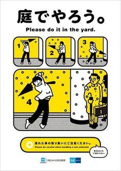 Japanese Train Advertising - Tokyo Metro