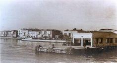 Eski İzmir Fotoğrafları Foto Galerisi - Sayfa 1