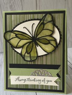 handmade greeting card from Stamped Sophisticates: Beautiful Day stamp set from Stampin' Up! ... luv how she stamped, colored and die cut the butterfly from vellum ...
