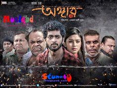 Angaar (2016) Watch Bengali Movie online - Watch Full Movies Online