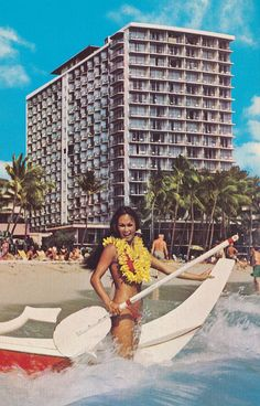 The Outrigger Hotel - Honolulu, Hawaii, stayed here 30 years ago. It was the best trip I had ever been on.