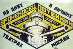 Versiones del cartel de El acorazado Potemkin de Sergei Eisenstein.