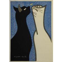 Kiyoshi Saito: Cats & Butterfly