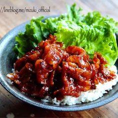 ♡超絶危険な豚カルビ丼♡【#簡単#節約#豚丼#ごはん】 Sushi Recipes, Pork Recipes, Asian Recipes, Healthy Recipes, Easy Cooking, Cooking Recipes, Japanese Side Dish, Delish Kitchen, How To Cook Rice