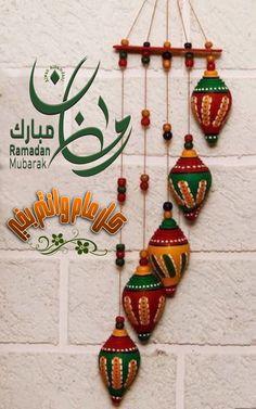 Ramdan Kareem, Mubarak Ramadan, Best Gifts, Christmas Ornaments, Holiday Decor, Amman, Nice, Islamic, Cloths