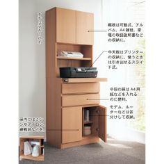 リビング家電収納キャビネット Filing Cabinet, Storage, Furniture, Home Decor, Purse Storage, Decoration Home, Room Decor, Larger, Home Furnishings