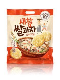 새참 쌀과자 패키지디자인 | 앤도스