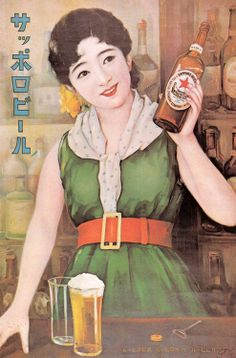 Sapporo Beer- great Japanese beer. Also diggin' the artwork.