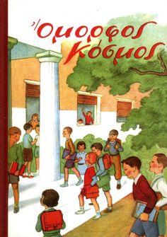 Το Πάσχα μέσα από τα παλιά αναγνωστικά Old School, Printable, Colors, Fictional Characters, Colour, Fantasy Characters, Color, Paint Colors, Hue
