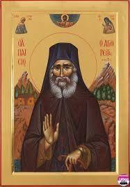 Imagini pentru Icoana Sfântului Cuvios Paisie Aghioritul de la Mănăstirea Vatopedu