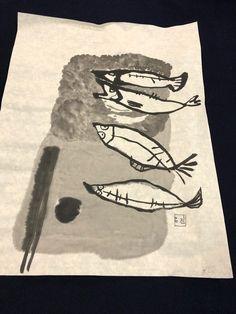 수묵드로잉_모작하기 : 네이버 블로그 Korean Painting, Japanese Painting, Chinese Painting, Japanese Art, Japan Illustration, Ink Painting, Figure Painting, Cute Fish, India Ink