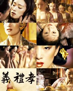 Gong li in curse of the golden flower 2006 movies pinterest gong li in curse of the golden flower 2006 movies pinterest gong li flower and asian mightylinksfo
