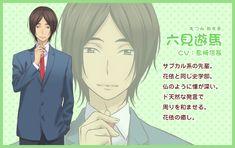 Asuma Mutsumi - Kiss him, not me!