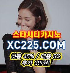 강원랜드 식보 ≪≪ XC225.COM ≫≫ 강원랜드 식보