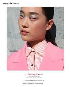 Marie Claire beauty editorial, pink silver look, makeup inspiration, aurelia liansberg
