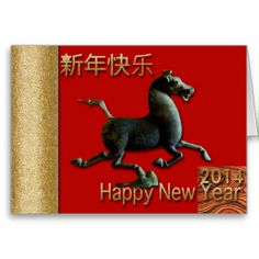 >>>Cheap Price Guarantee          2014 新年快乐 Happy Chinese New Year 2014 - Greetings Card           2014 新年快乐 Happy Chinese New Year 2014 - Greetings Card lowest price for you. In addition you can compare price with another store and read helpful reviews. BuyDeals          20...Cleck Hot Deals >>> http://www.zazzle.com/2014_%e6%96%b0%e5%b9%b4%e5%bf%ab%e4%b9%90_happy_chinese_new_year_2014_greetings_card-137768199773601013?rf=238627982471231924&zbar=1&tc=terrest