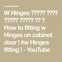 Is video me dekhege w hinges ke bare me W hinges fitting idea W hinges design W hinges size How fitting w hinges W hinges kaise lagaye Kitchen Base Cabinets, Door Fittings, Temple Design, Door Hinges, Cabinet Doors, Youtube, Cabinets, Youtubers, Youtube Movies