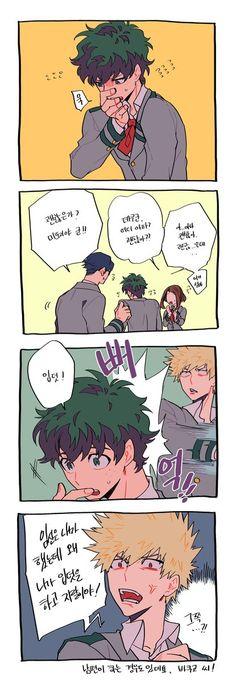 My Hero Academia Manga, Boku No Hero Academia, Funny Doodles, Hero 3, I Love Anime, Funny Pictures, Funny Pics, Fangirl, Manga Anime