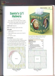 Tissue Box Crafts, Plastic Canvas Tissue Boxes, Plastic Sheets, Plastic Canvas Crafts, Plastic Canvas Patterns, Christmas Candy Crafts, Christmas Decorations To Make, Christmas Items, Christmas Stockings