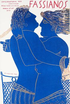 View this item and discover similar for sale at - Alekos FASSIANOS Greece : Hugging Couple Original lithograph Printed signature in the plate On heavy paper 114 x 77 cm (c. York, Greek Warrior, Stage Decorations, Gold Ink, Greek Art, Couple Art, Paris, Light Art, Figure Painting