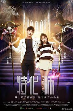 Faceoff Episode 36 English Sub is updated here in HD best quality. You can watch Faceoff Episode 36 English Sub here with us. Your best Platform to watch Korean Dramas for free. Video is updated as soon as it is aired by the source. Korean Drama Stars, Korean Drama Romance, Korean Drama List, Korean Drama Movies, Korean Drama Watch Online, Ver Drama, Princess Weiyoung, Korean Tv Series, Live Action