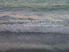 Η αλήθεια είναι τόσο σπάνια, που είναι υπέροχο να τη λες.Emily Dickinson   ΚΑΛΟ ΑΠΟΓΕΥΜΑ ΚΟΣΜΕ!!!