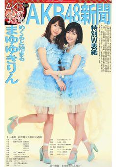Watanabe Mayu & Kashiwagi Yuki in the AKB48 newspaper
