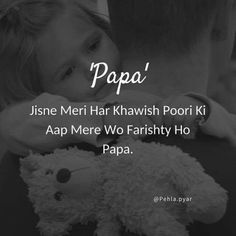 Meri choti si duniya k sab se azez tareen insaan hain aap. Father Daughter Love Quotes, Love Parents Quotes, I Love My Father, Mom And Dad Quotes, I Love My Parents, Father Quotes, Girl Quotes, Nephew Quotes, Aunt Quotes